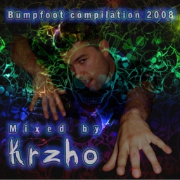 bumpmix001 cover image